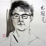 portrait-chine-2016-6