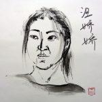 portrait-chine-2016-7